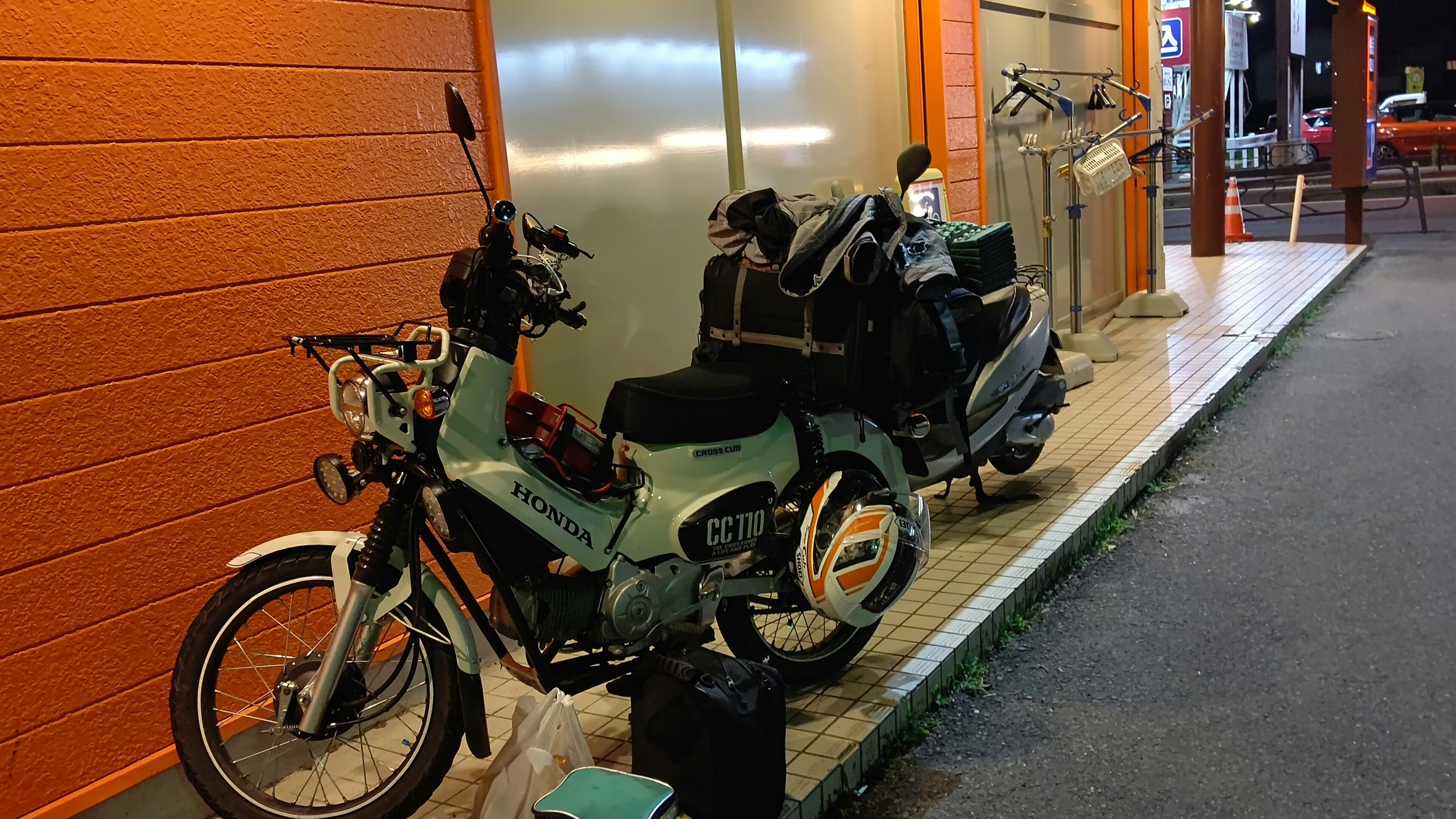 f:id:Tsubasaba:20210703233121j:image