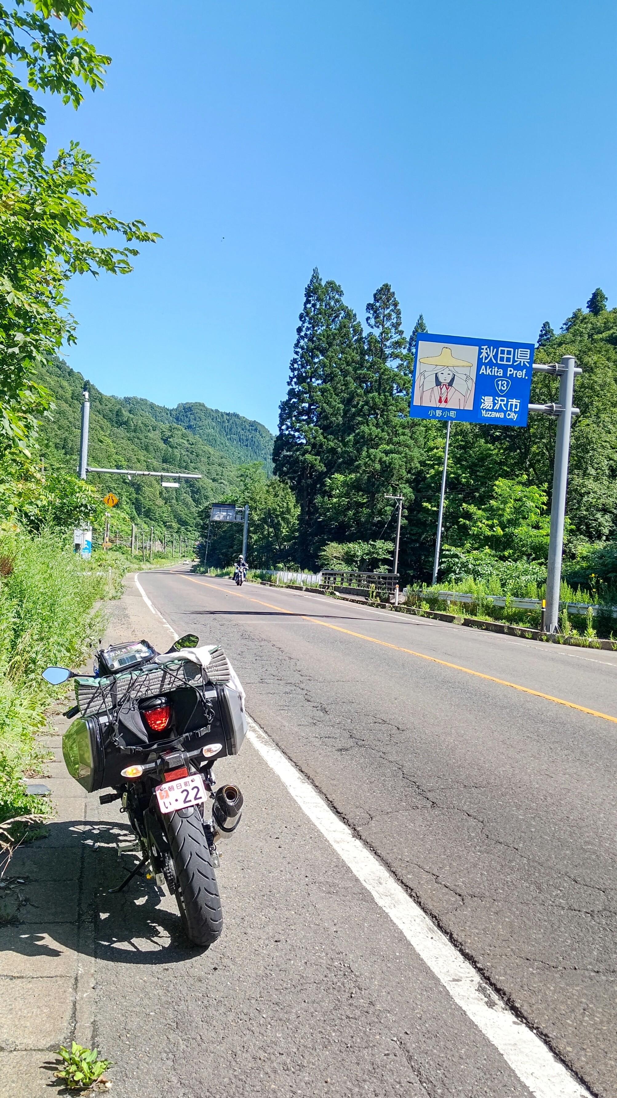 f:id:Tsubasaba:20210816030353j:image