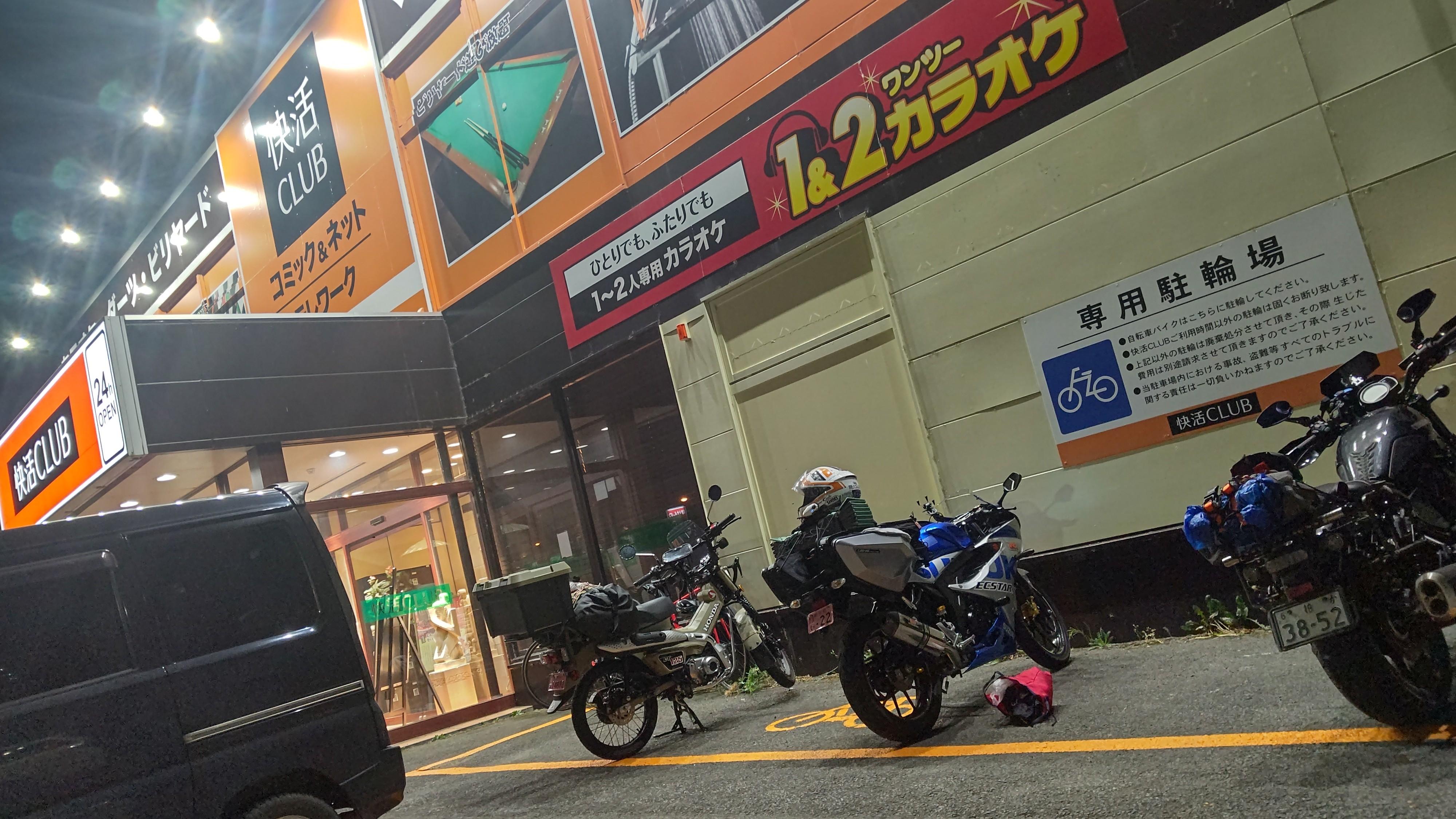 f:id:Tsubasaba:20210816034157j:image