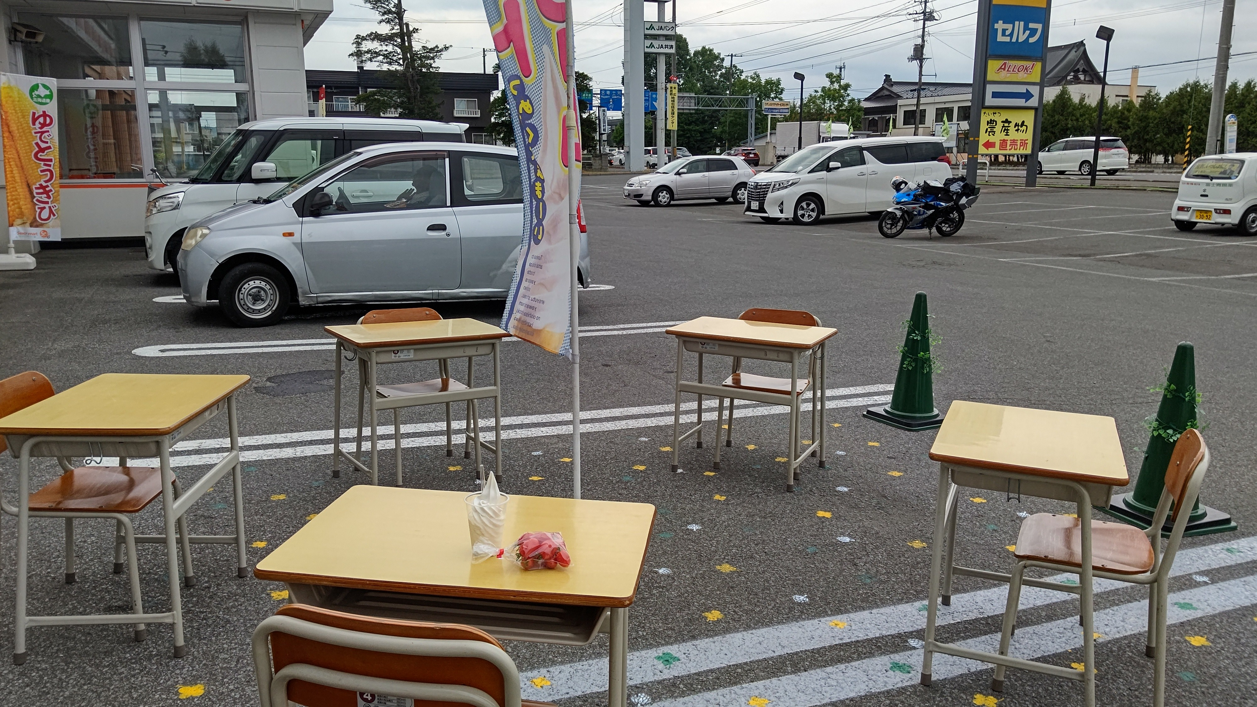 f:id:Tsubasaba:20210819070020j:image