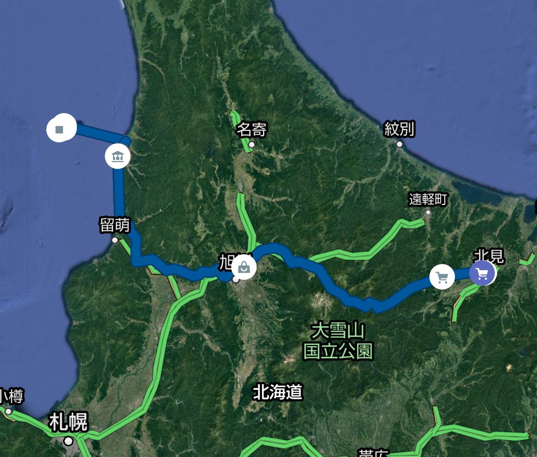 f:id:Tsubasaba:20210819201420j:image