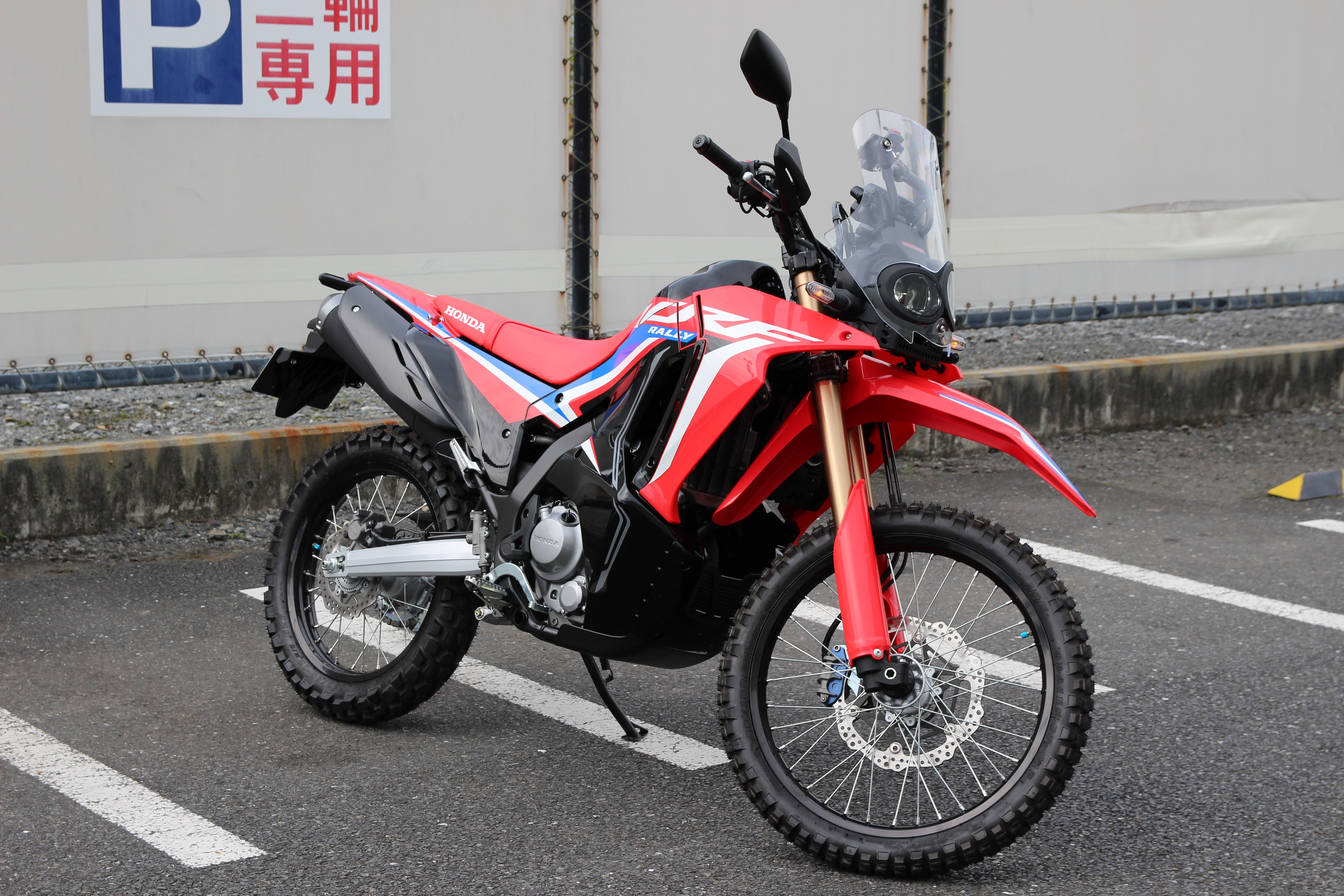 f:id:Tsubasaba:20210922151323j:image