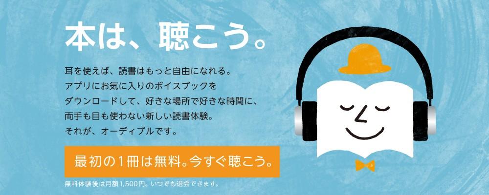 f:id:Tsugao:20210719143411j:plain