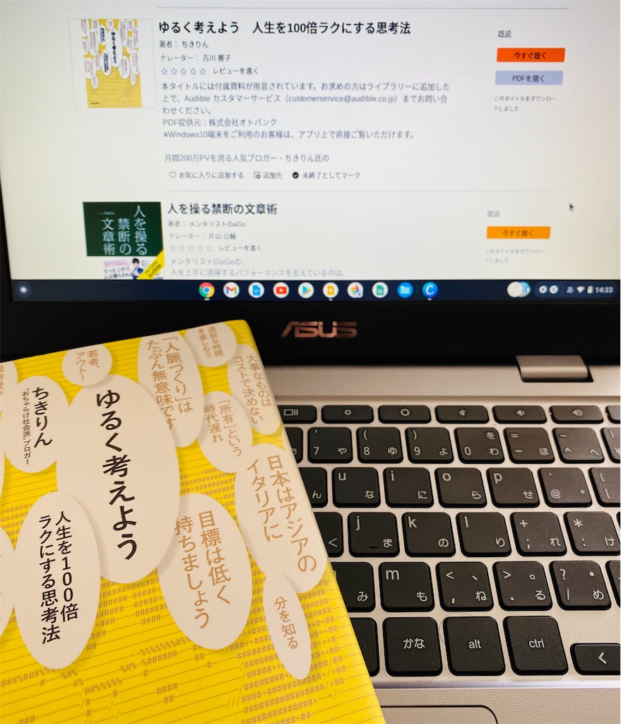 f:id:Tsugao:20210719151517j:image