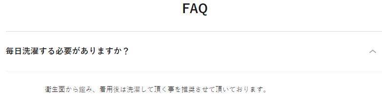 f:id:Tsugarian:20200619224546p:plain