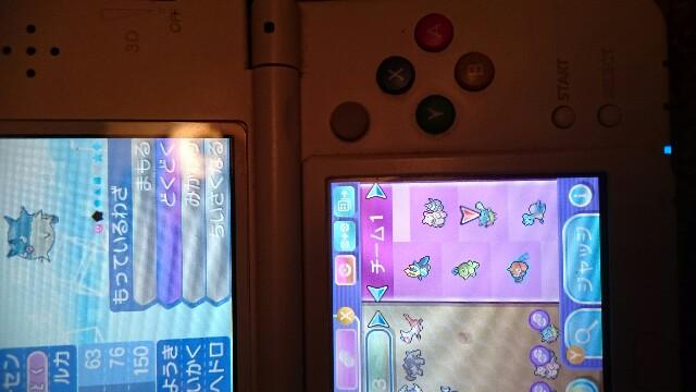 f:id:Tsukikage:20180225013337j:image