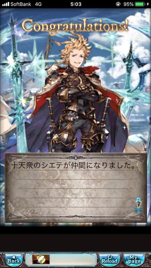 f:id:Tsukikage:20190327072411p:image