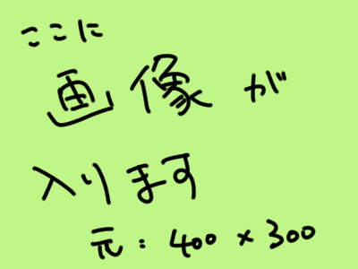 f:id:Tsukisuke:20190111171953p:plain