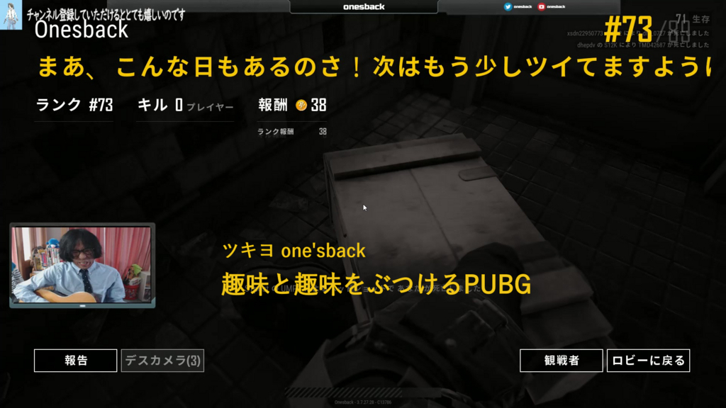 f:id:TsukiyoOnesback:20180414221258j:plain