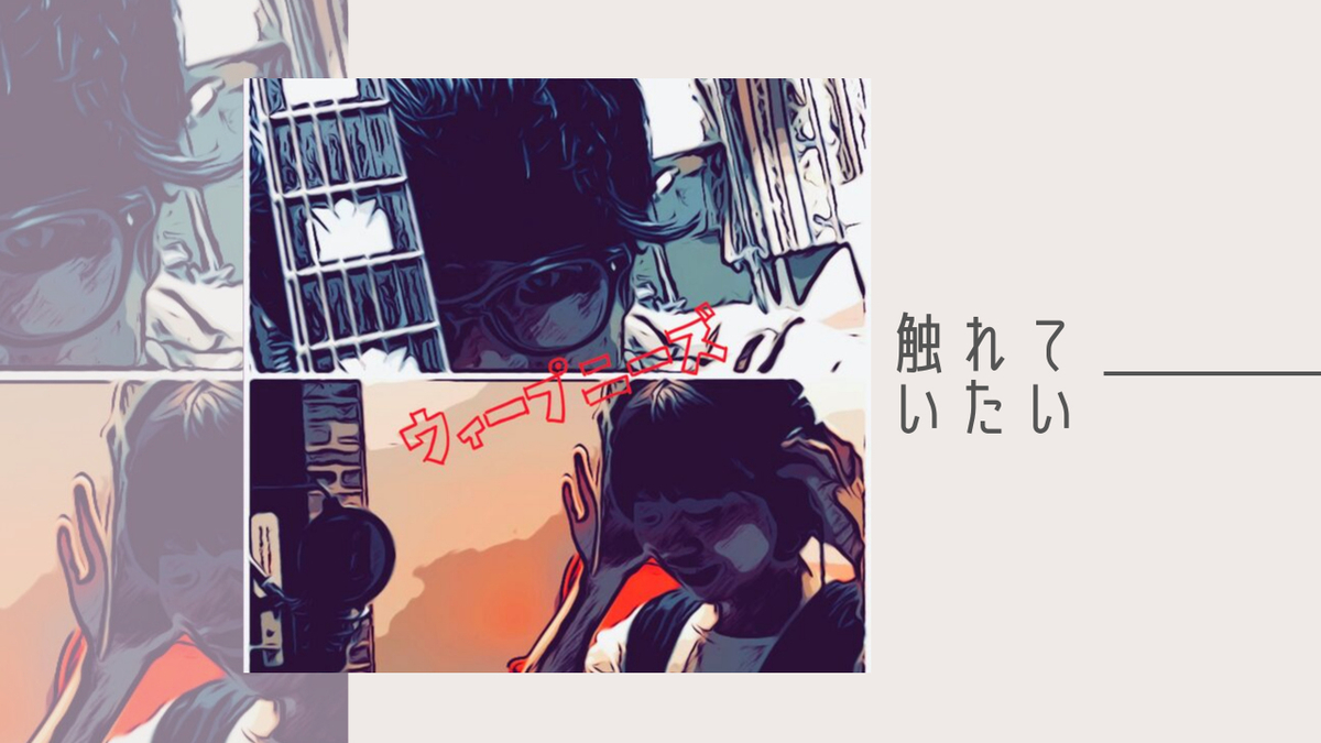 f:id:TsukiyoOnesback:20190920154330j:plain