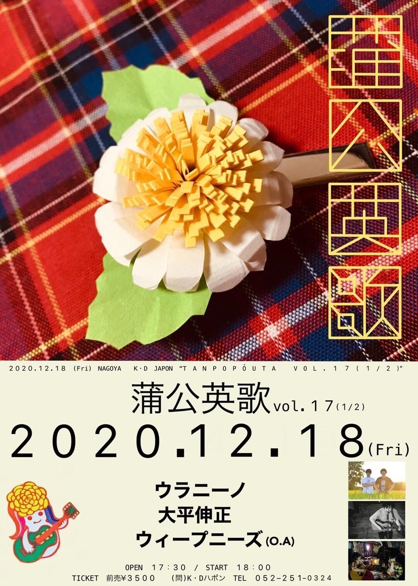 f:id:TsukiyoOnesback:20201209231822j:plain