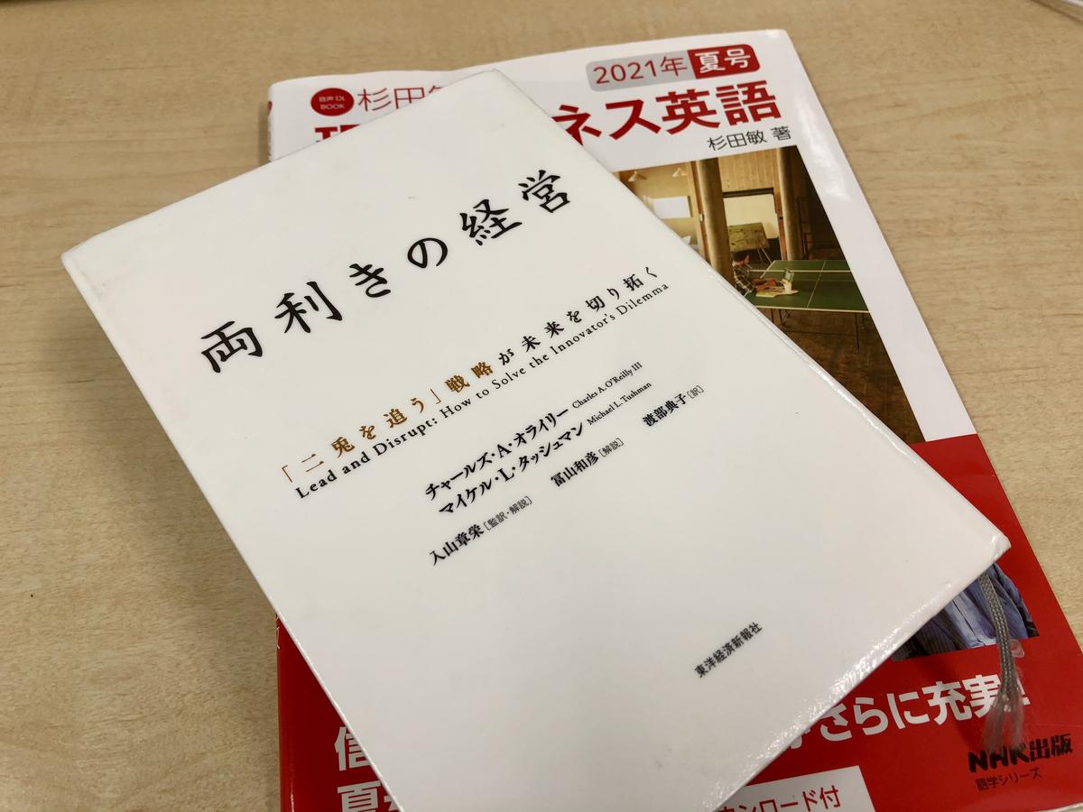 f:id:TsukubaHospitalist:20210819161912j:plain