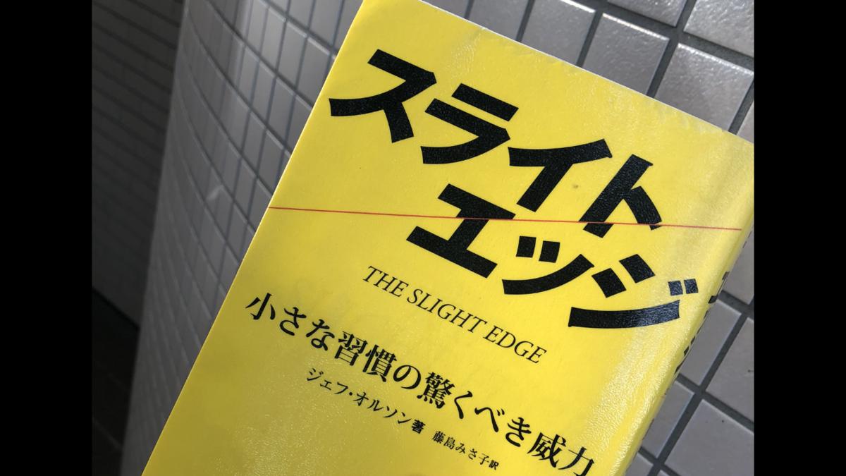 f:id:TsukubaHospitalist:20210826234612p:plain