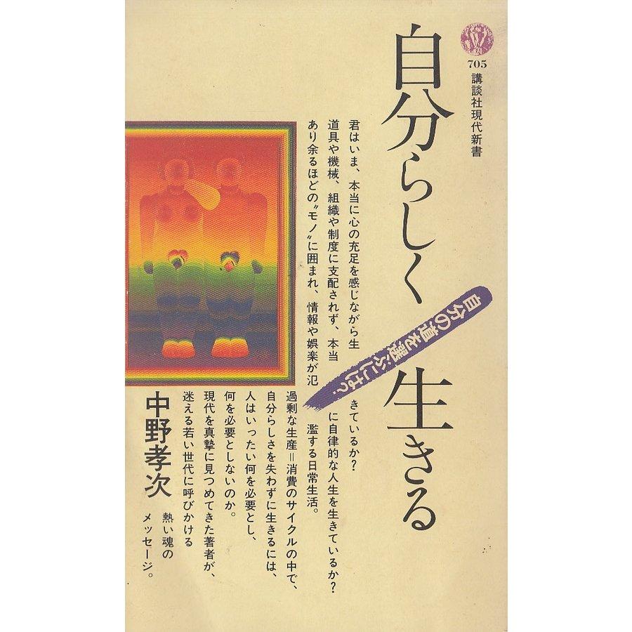 f:id:TsukubaHospitalist:20210913213026j:plain