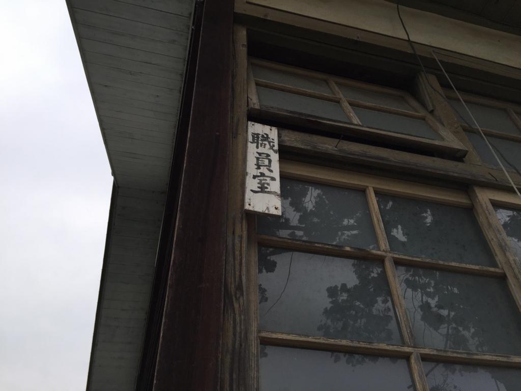 f:id:TsumasakitsuntsunRider:20160613142146j:plain