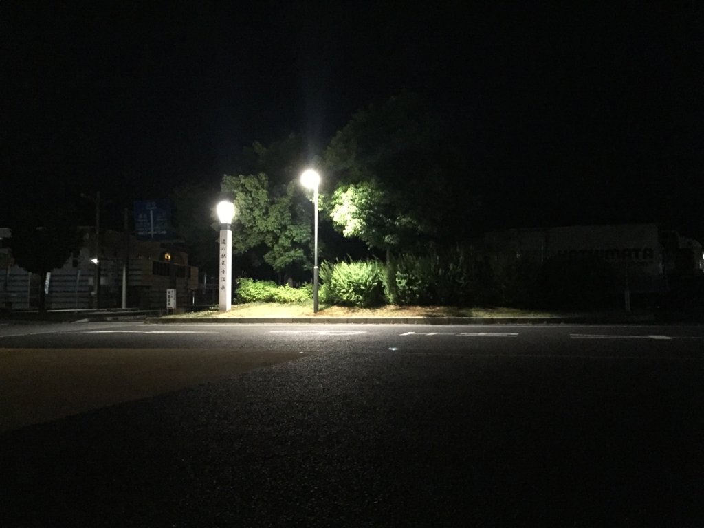 f:id:TsumasakitsuntsunRider:20160621041026j:plain