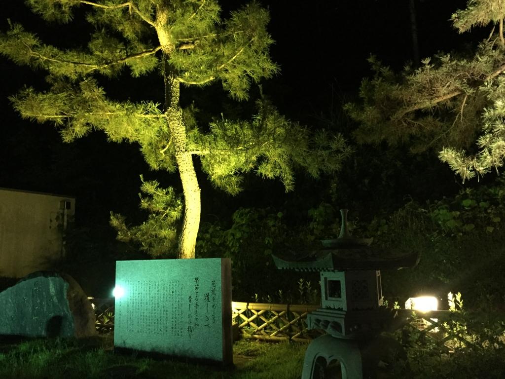 f:id:TsumasakitsuntsunRider:20160622150523j:plain