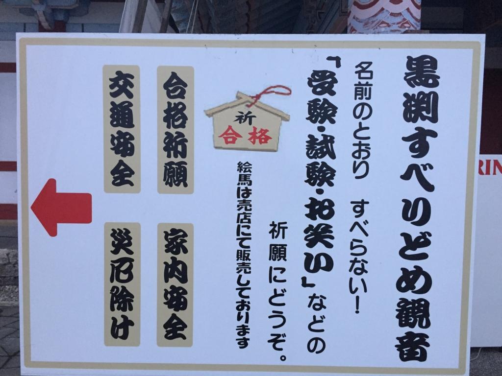 f:id:TsumasakitsuntsunRider:20160622152826j:plain