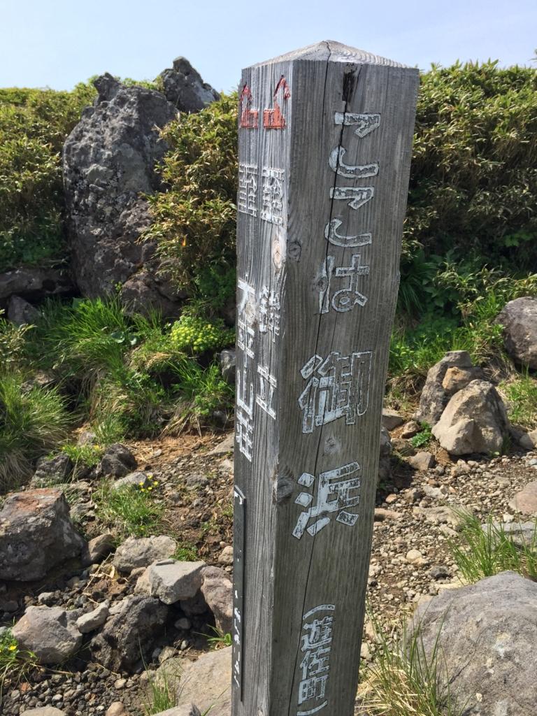f:id:TsumasakitsuntsunRider:20160624134536j:plain