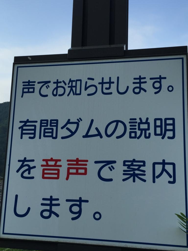 f:id:TsumasakitsuntsunRider:20160808152430j:plain