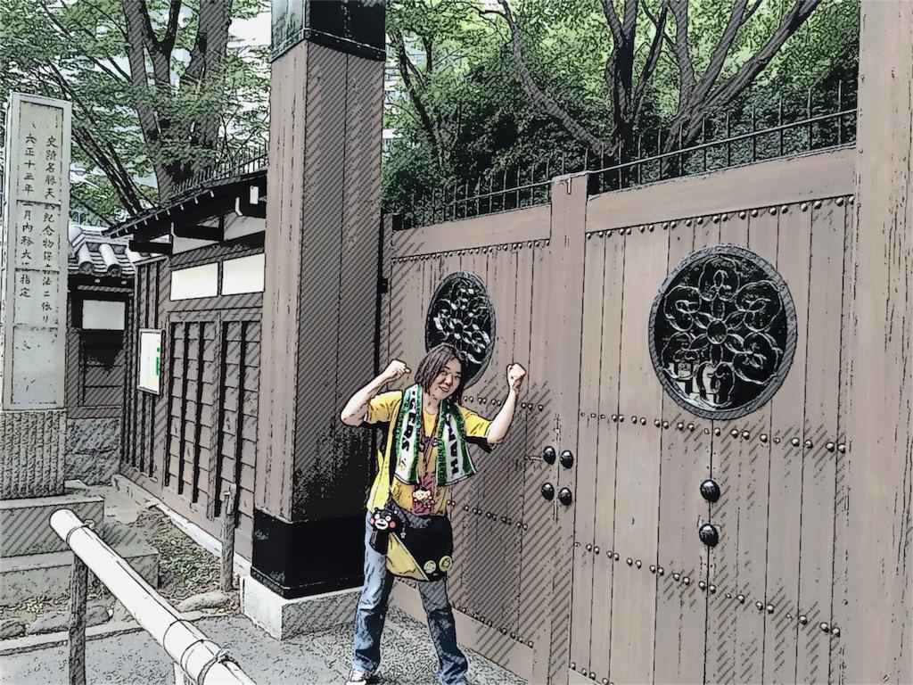 f:id:TsumasakitsuntsunRider:20160906144934j:image