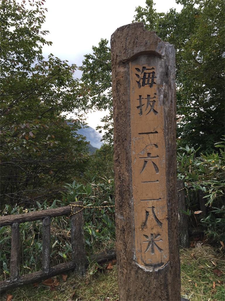 f:id:TsumasakitsuntsunRider:20161006140753j:image