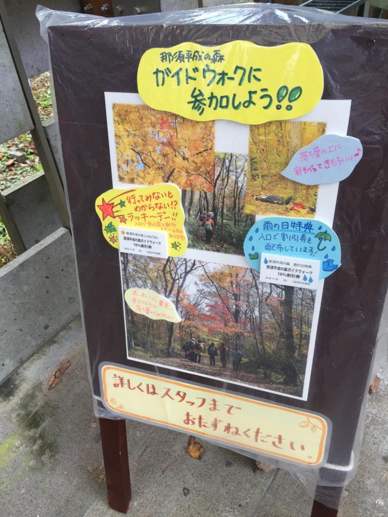 f:id:TsumasakitsuntsunRider:20161029142046j:plain