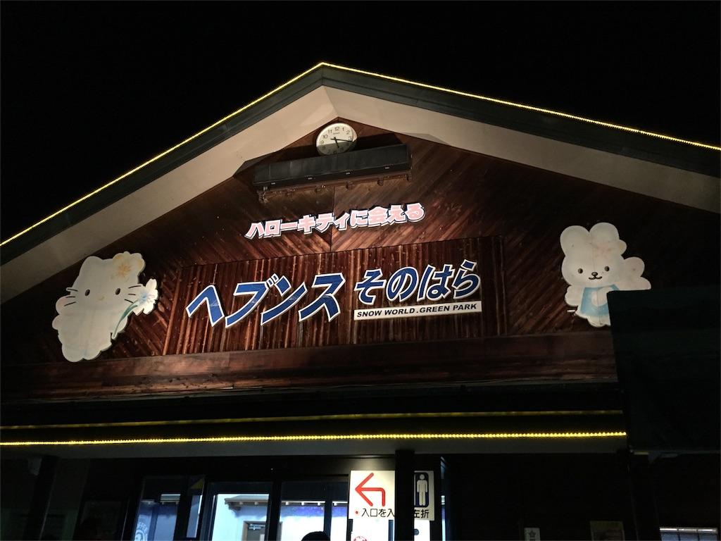 f:id:TsumasakitsuntsunRider:20161101191719j:image