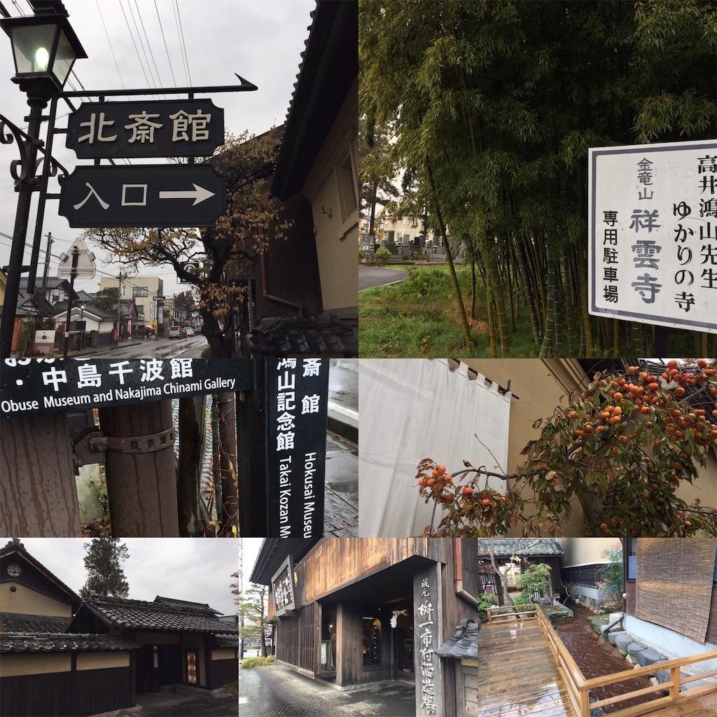 f:id:TsumasakitsuntsunRider:20161210163344j:image