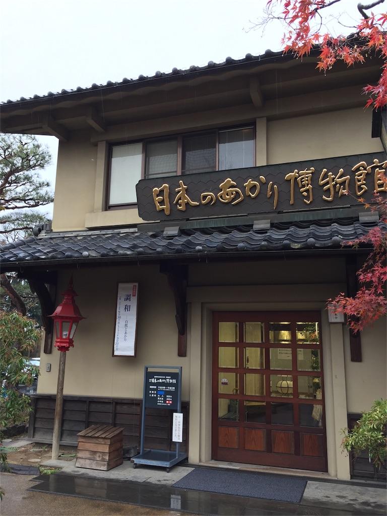 f:id:TsumasakitsuntsunRider:20161210163553j:image