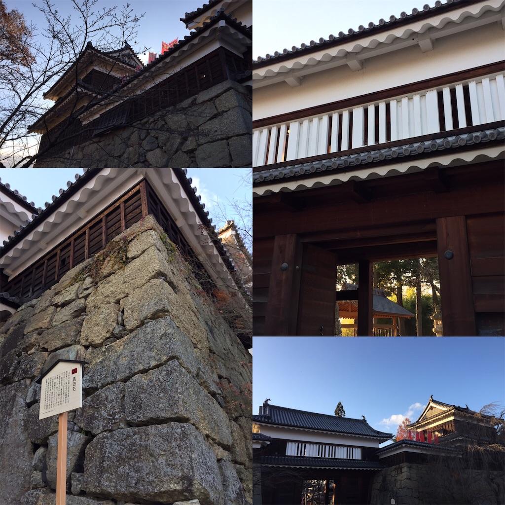 f:id:TsumasakitsuntsunRider:20161211224011j:image