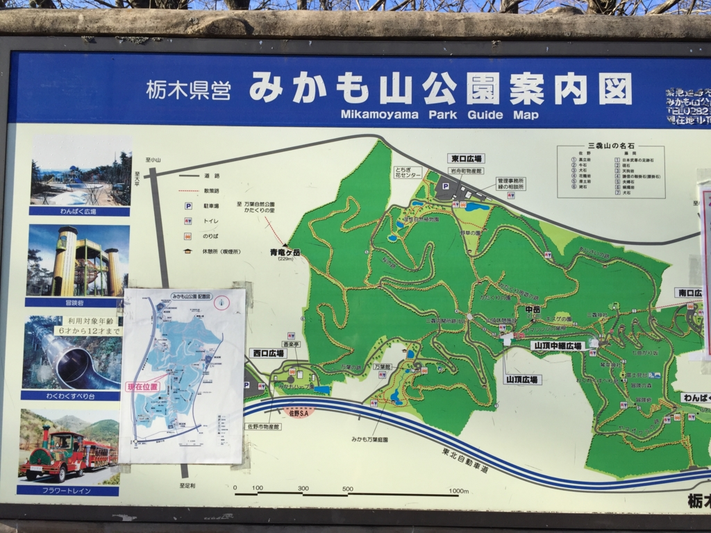 f:id:TsumasakitsuntsunRider:20170213151300j:plain