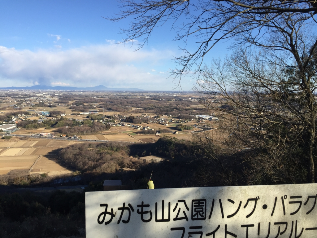 f:id:TsumasakitsuntsunRider:20170213161518j:plain