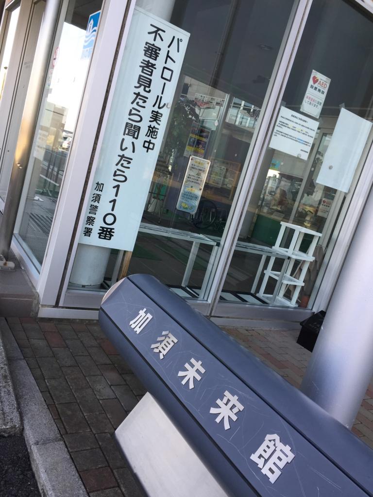 f:id:TsumasakitsuntsunRider:20170220163115j:plain