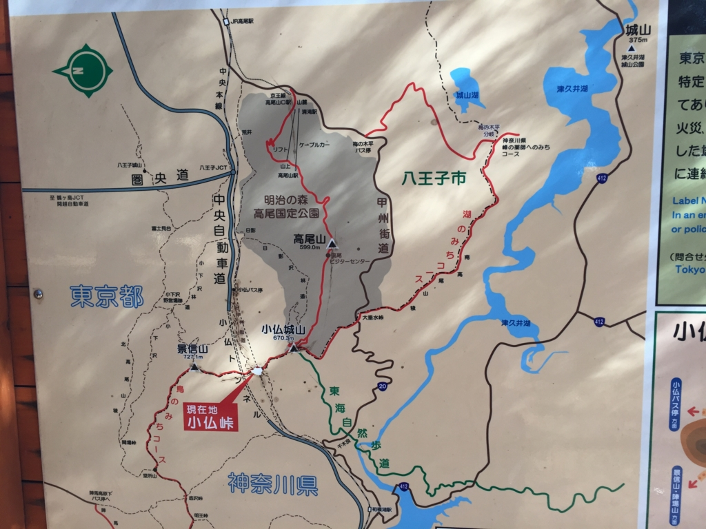 f:id:TsumasakitsuntsunRider:20170223142630j:plain