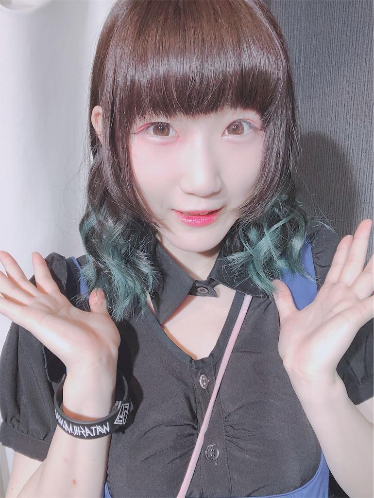 f:id:Tsumu_3Chi3:20191204023240j:image