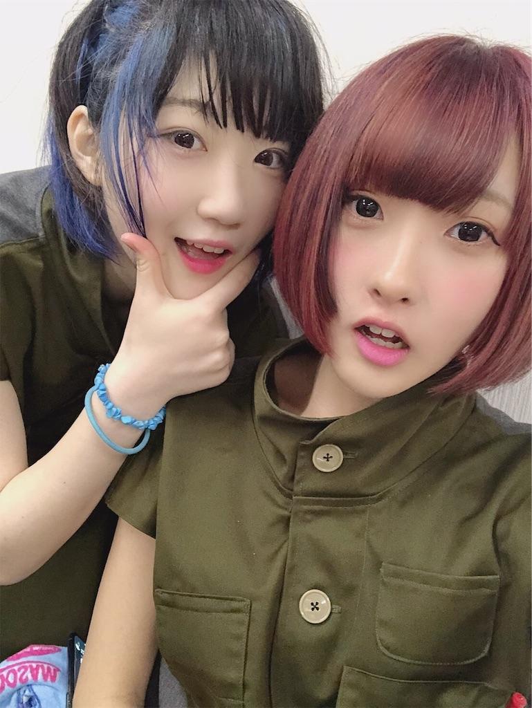 f:id:Tsumu_3Chi3:20191206235303j:image