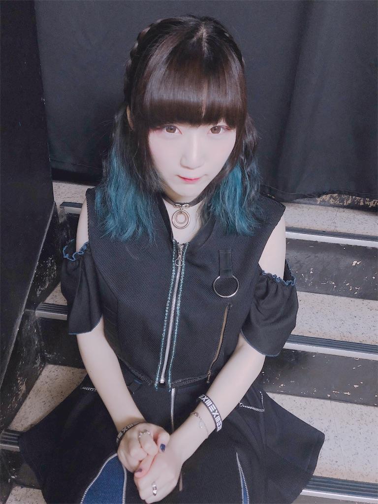 f:id:Tsumu_3Chi3:20191207002543j:image
