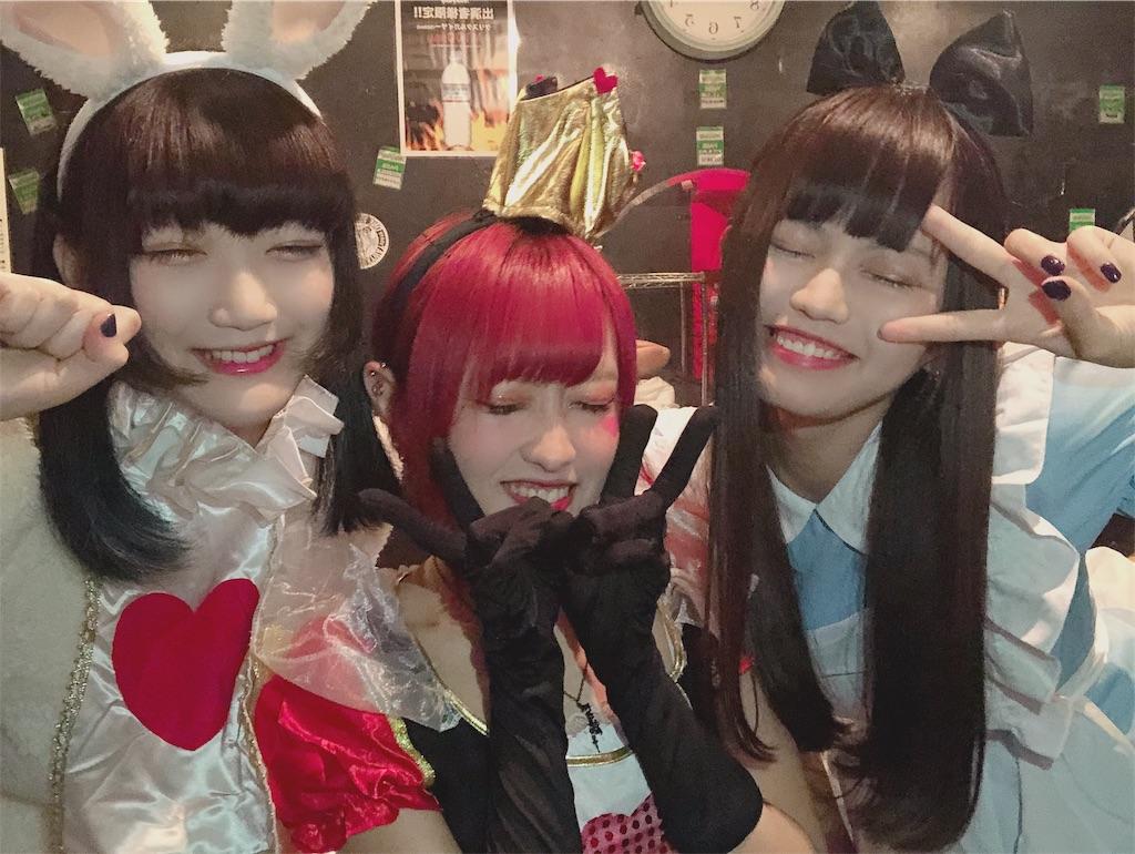 f:id:Tsumu_3Chi3:20191207004242j:image