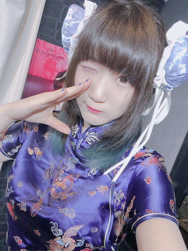 f:id:Tsumu_3Chi3:20191207012113j:image