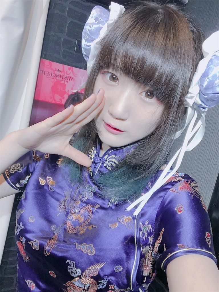 f:id:Tsumu_3Chi3:20191207012116j:image