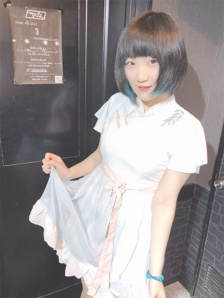 f:id:Tsumu_3Chi3:20191207014223j:image
