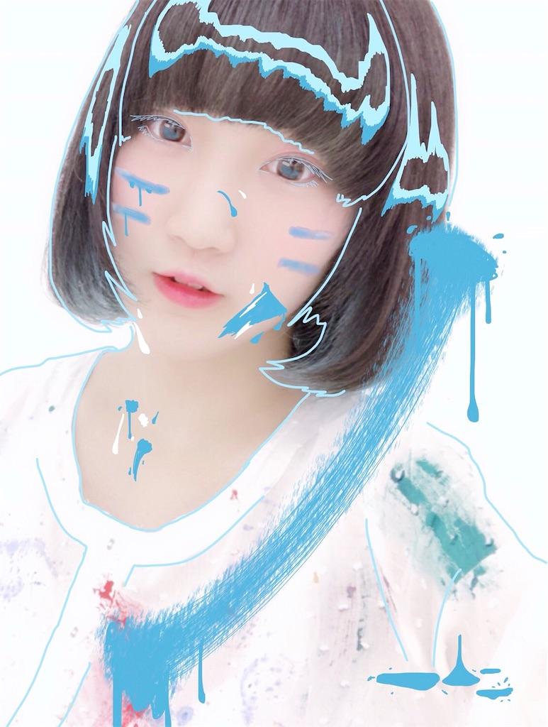 f:id:Tsumu_3Chi3:20191231221616j:image