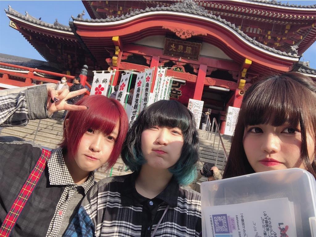 f:id:Tsumu_3Chi3:20191231223418j:image