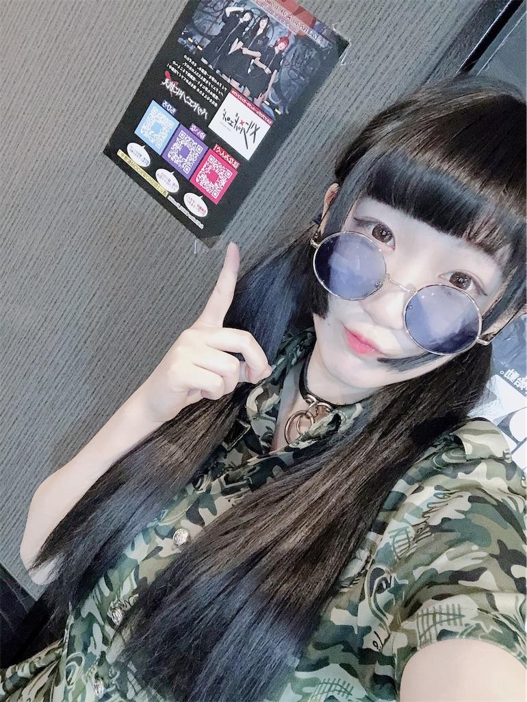 f:id:Tsumu_3Chi3:20191231231826j:image