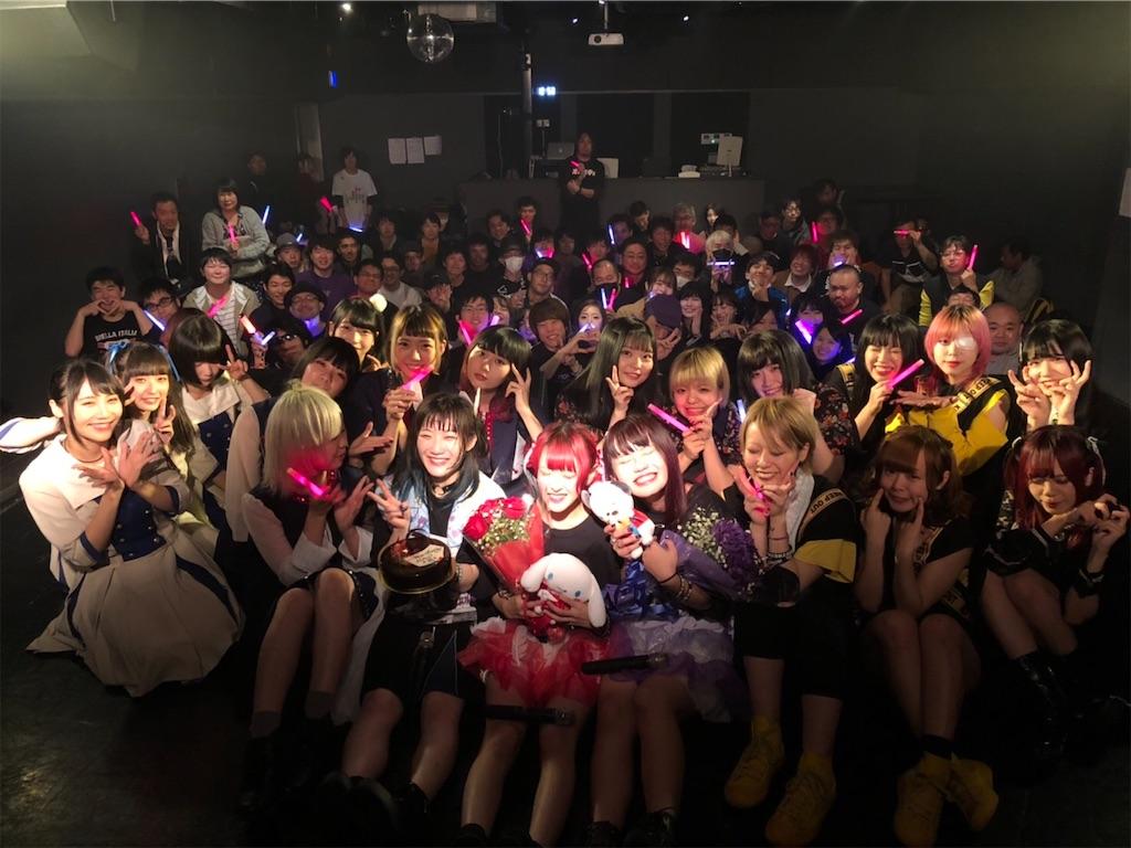 f:id:Tsumu_3Chi3:20191231234509j:image
