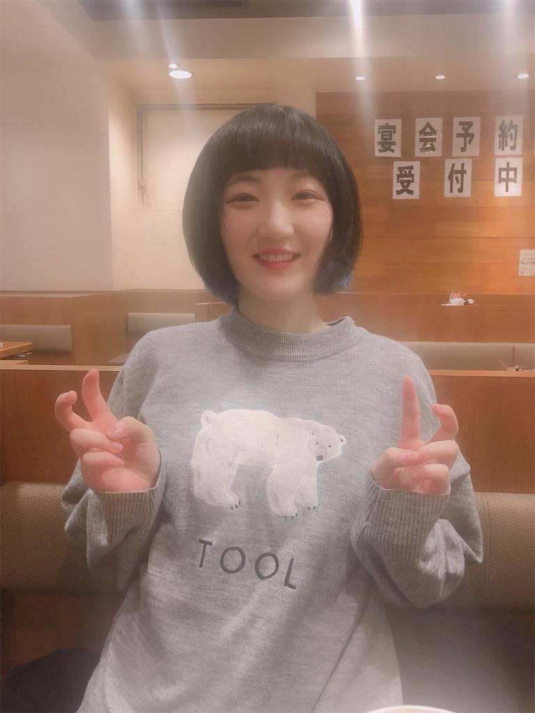 f:id:Tsumu_3Chi3:20200101024725j:image