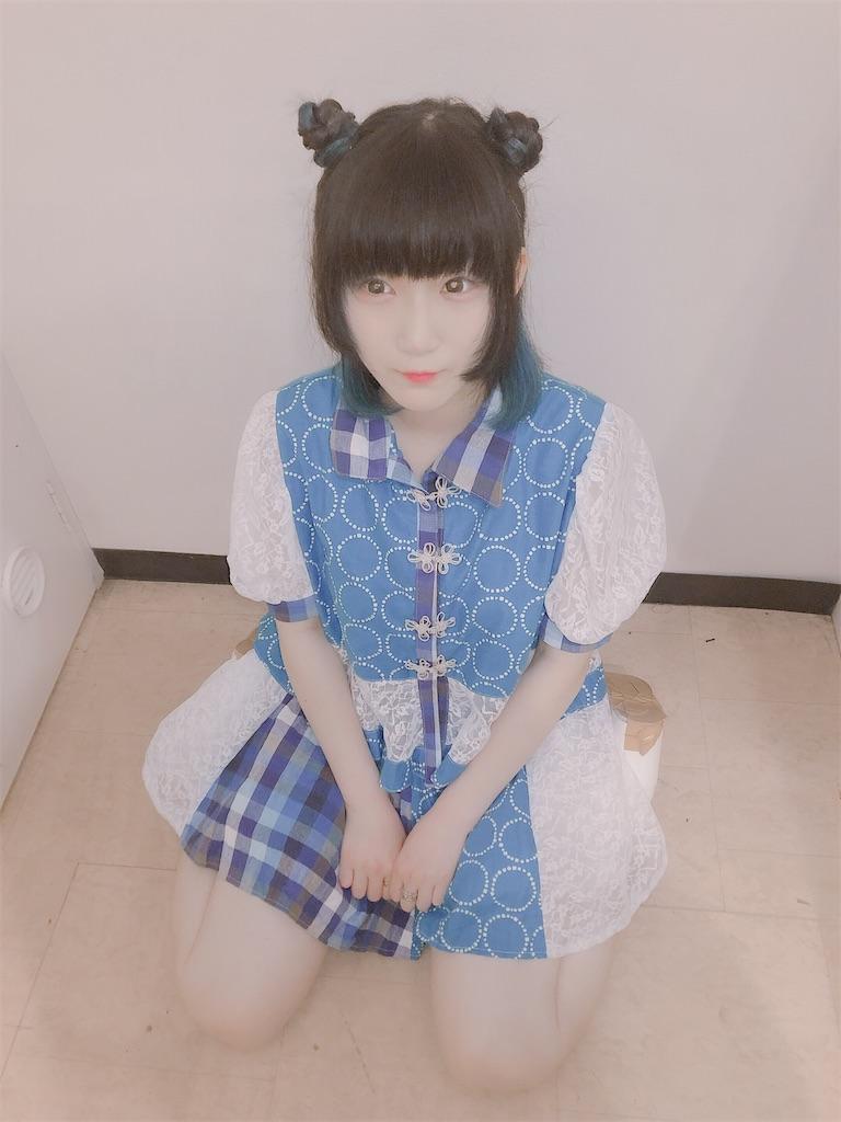 f:id:Tsumu_3Chi3:20200101024824j:image