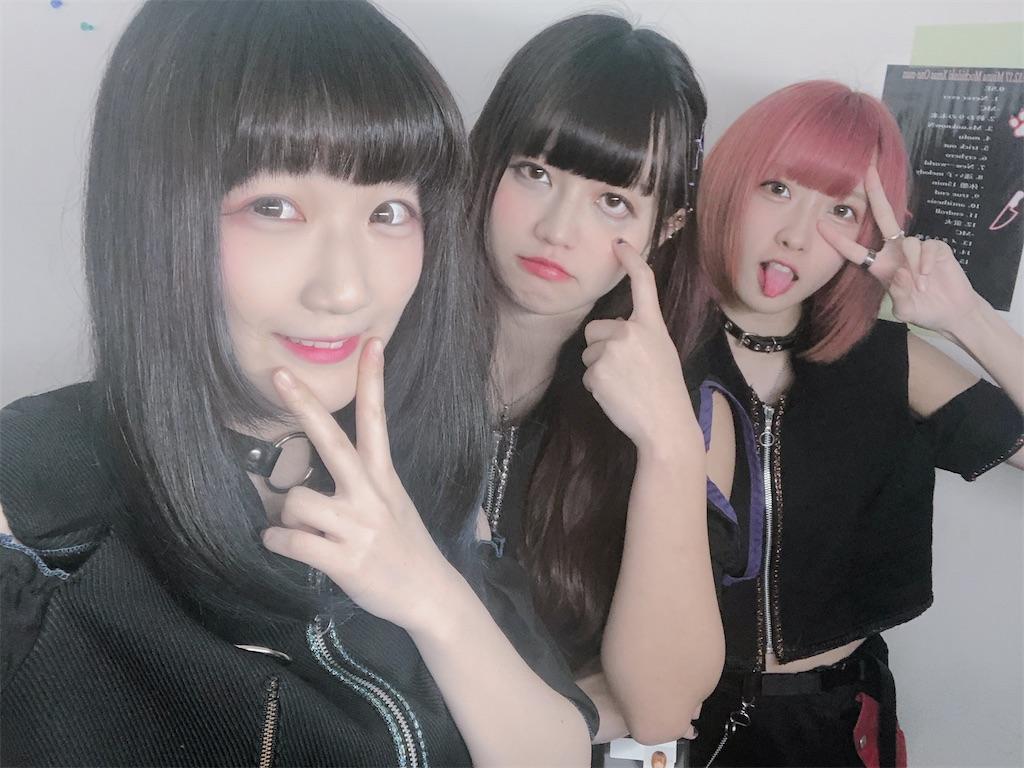 f:id:Tsumu_3Chi3:20200101051028j:image