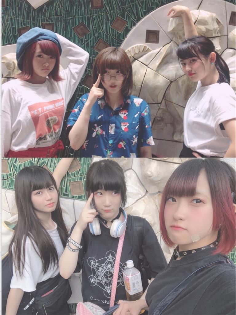 f:id:Tsumu_3Chi3:20200101052901j:image